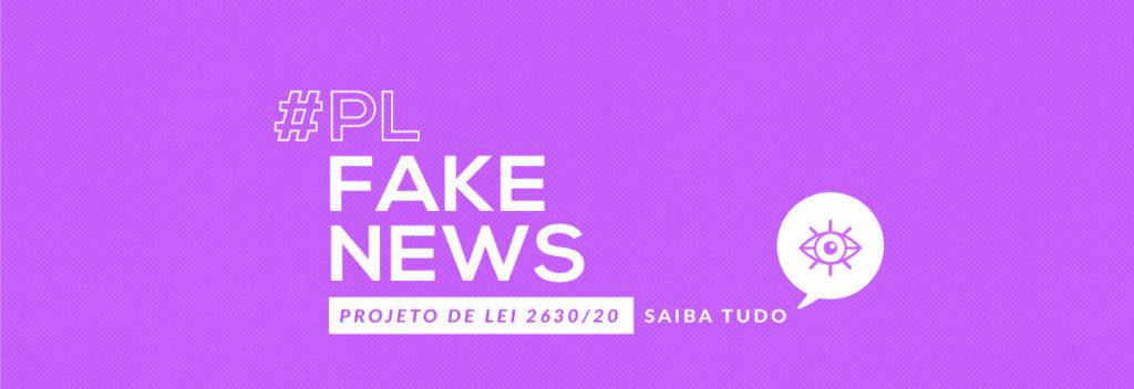 """O Senado aprovou no dia 30 de junho o PL 2630/20, conhecido como """"Pl das fake news"""". A versão do relatório aprovada trouxe bastante mudanças mas ainda mantém prejuízos a privacidade, a proteção de dados, ao acesso à Internet e a liberdade de expressão. A análise na Câmara será fundamental para corrigir os problemas."""